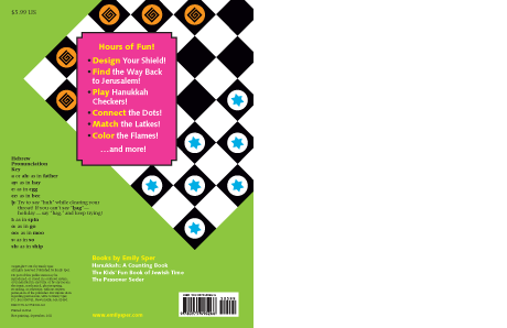 Hanukkah Coloring & Activity Book back cover