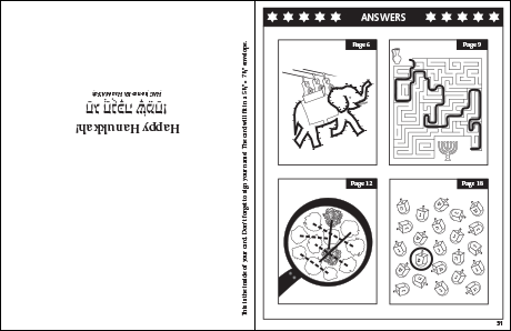 Hanukkah Coloring & Activity Book: Interior of Greeting Card and Answers