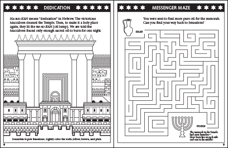 Hanukkah Coloring & Activity Book: Dedication and Messenger Maze