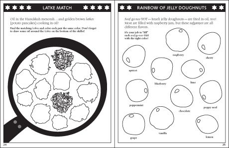 Hanukkah Coloring & Activity Book: Latke Match and Rainbow of Jelly Doughnuts