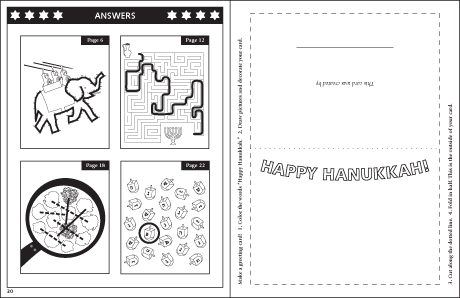 Hanukkah Coloring & Activity Book: Answers and Interior of Greeting Card