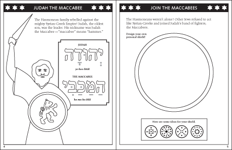Hanukkah Coloring & Activity Book: Judah the Maccabee and Join the Maccabees