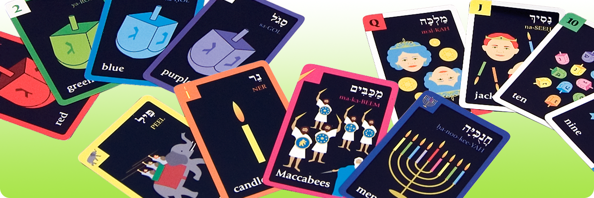 Hanukkah Card Games cards